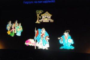 """Japoński teatr cieni """"Edo utsushi-e"""""""