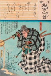 Drzeworyty ukiyo-e – zaproszenie naósmy wykład oJaponii