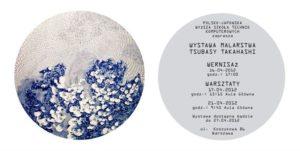 Wystawa iwernisaż malarstwa japońskiej artystki Tsubasy Takahashi