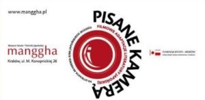 VII Otwarta Akademia Kina Japońskiego 2012/2013