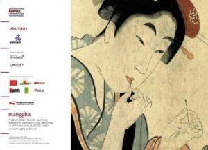 """WKrakowie trwa wystawa """"Utamaro. Inne spojrzenie"""""""