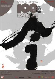 Wystawa japońskiej kaligrafii wKrakowie