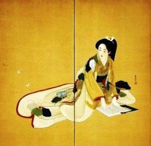 Parawany japońskie