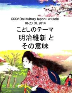 Dni Kultury Japonii 2014 wŁodzi